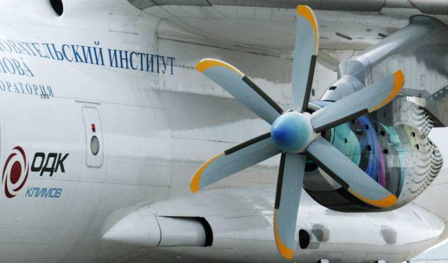 Испытания турбовинтового двигателя ТВ7-117СТ для самолета Ил-112В, 2017 год