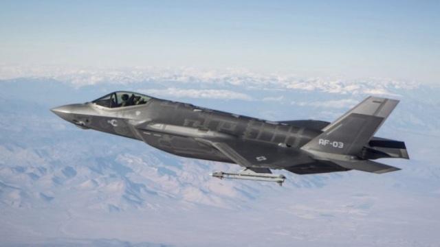 Истребитель F-35A Lightning II