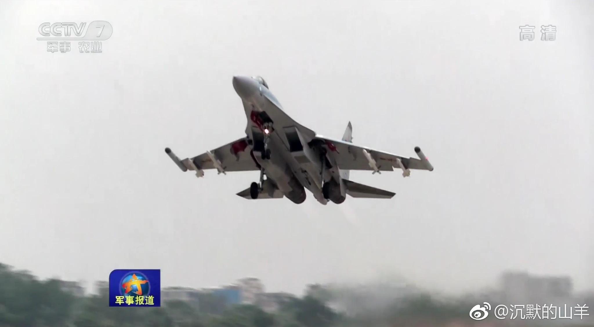 Истребитель Су-35 ВВС НОАК.