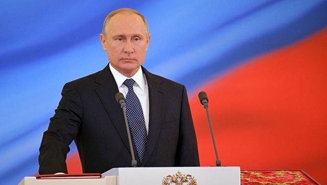 Избранный президент РФ Владимир Путин. Архивное фото.