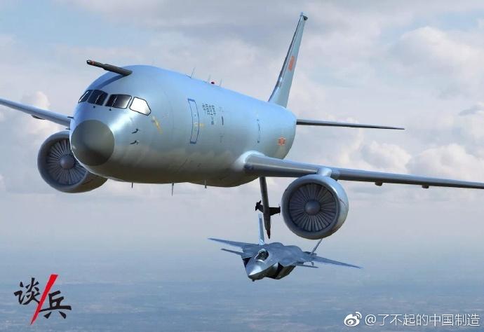 Изображение самолета ШФДМС (CR929) в качестве самолета-заправщика ВВС НОАК.