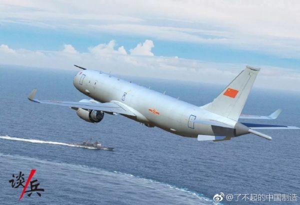 Изображения самолета ШФДМС (CR929)
