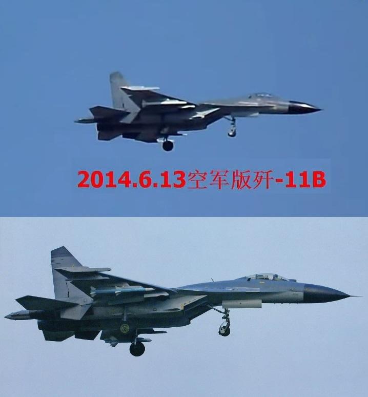 Китайский истребитель J-11B, оснащенный УР воздушного боя (верхнее фото), предположительно имеющей индекс PL-15.