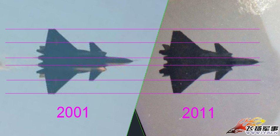 Прототипы истребителя J-20 (б/н 2001) и п (б/н 2011).