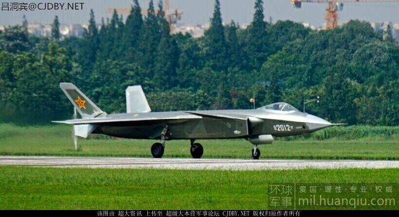 Прототип китайского стелс-истребителя J-20 с б/н 2012.