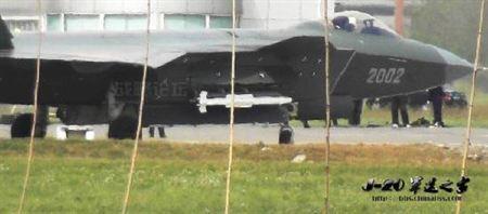 J-20 с бортовым номером 2002