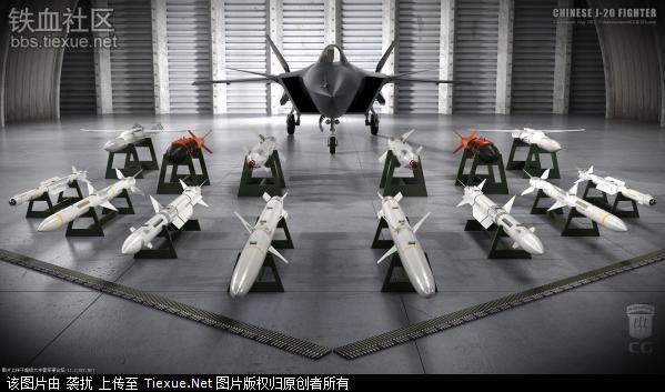 Истребитель J-20 с комплектом управляемого ракетного оружия класса «воздух-воздух» и «воздух-земля».