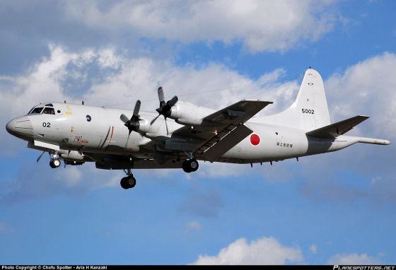 Самолет P-3C «Орион»