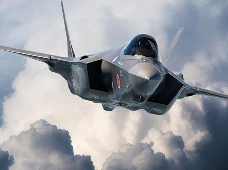 F-35A ВВС Японии