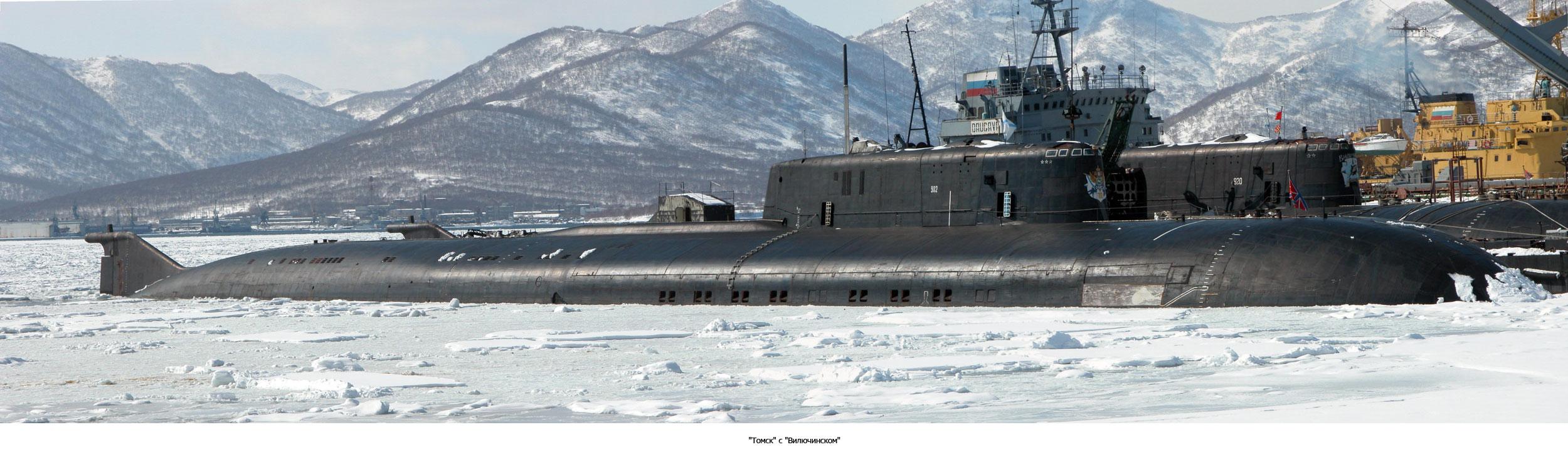 """Атомный подводный ракетоносный крейсер К-150 """"Томск""""."""