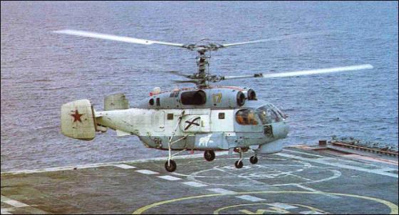 ka-27PC