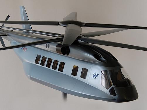 Российский скоростной вертолет сможет развивать скорость свыше 800 ...