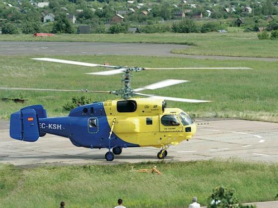 Вертолет на соосной