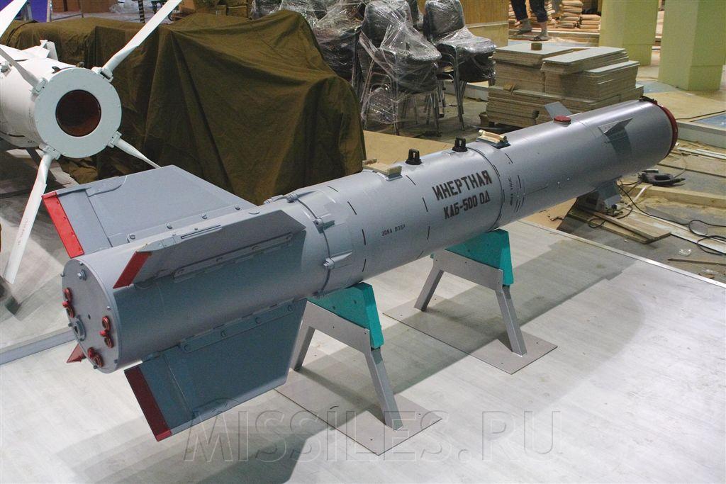 Корректируемая авиабомба КАБ-500-ОД<br>Источник: http://missiles.ru/.