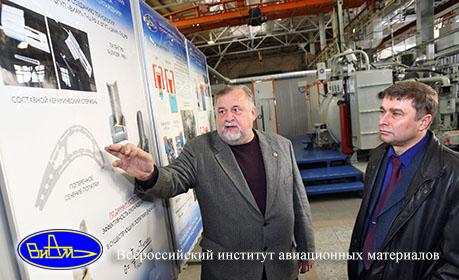 Евгений Николаевич Каблов и Андрей Иванович Григорьев