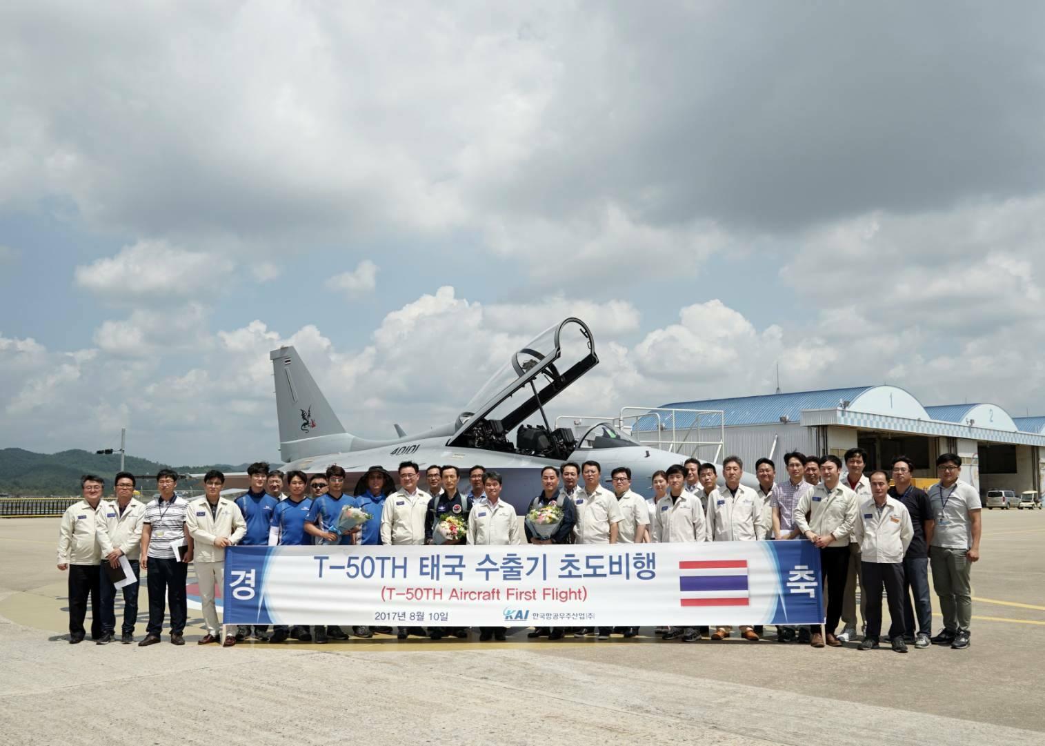 """Первый учебно-боевой самолет KAI Т-50ТН (бортовой номер """"40101""""), построенный для ВВС Таиланда, после первого полета. Сачхон (Южная Корея), 10.08.2017."""