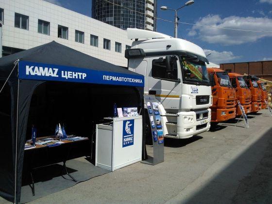 «КАМАЗ» на «Стройкомплекс регионов России-2015»