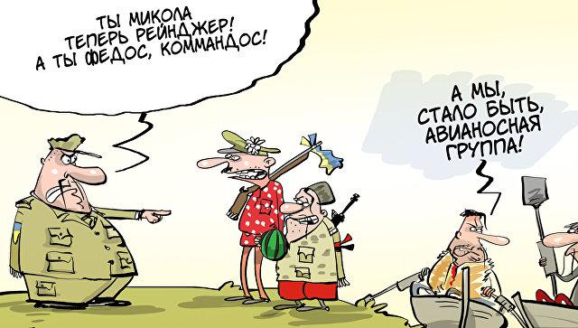 Карикатура на ВС Украины.