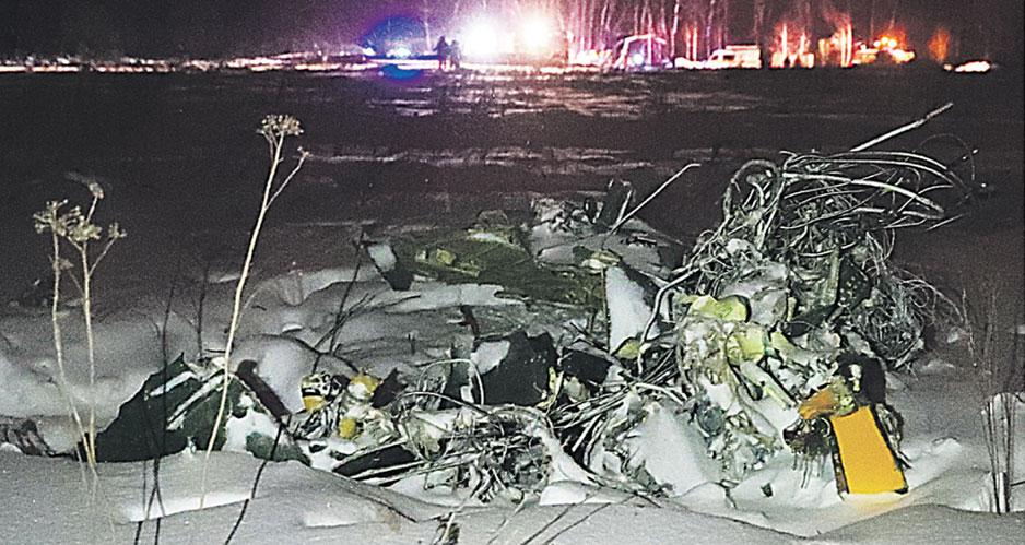 Катастрофа самолета Ан-148.