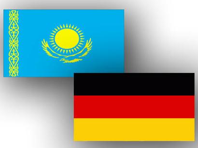 Флаги Казахстана и Германии.