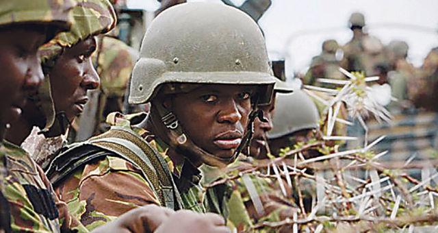 Кенийская армия