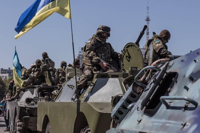 ВС Украины.