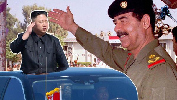 Ким Чен Ын и Саддам Хусейн