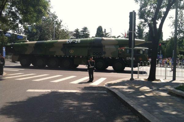 Китайская ракета DF-26