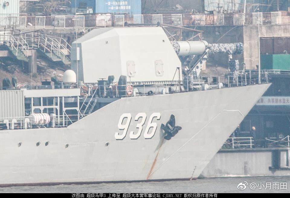 "Китайский корабль ""Хайяншань"", вооруженный рельсотроном."