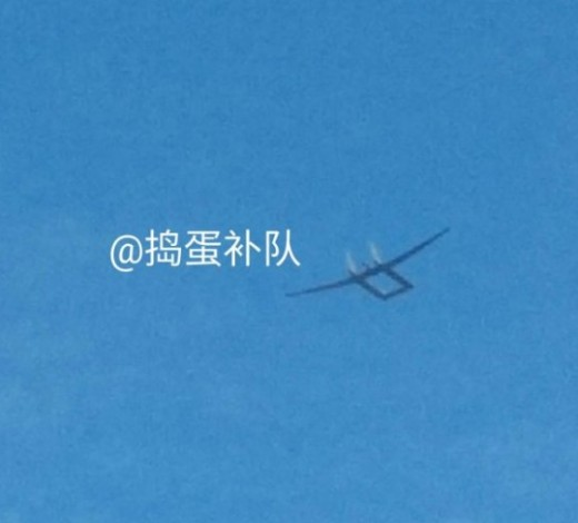 Китайский двухфюзеляжный БПЛА, разработанный Шэньянской авиастроительной корпорацией.