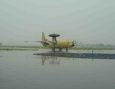 Самолет ДРЛОиУ KJ-500