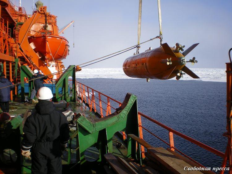 Автономный необитаемый подводный аппарат типа «Клавесин-1Р» разработки Института проблем морских технологий Дальневосточного отделения Российской академии наук (ИПМТ ДВО РАН), 2007 год.