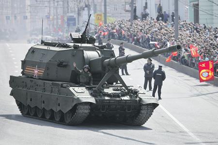 САУ «Коалиция-СВ».