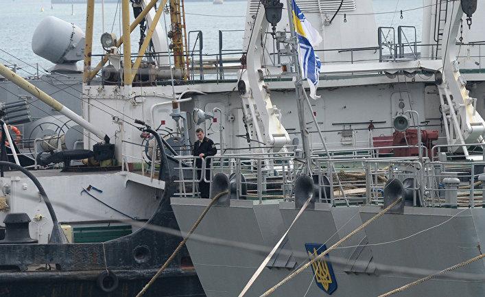 Корабли ВМС Украины.