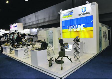 Коррупция и некомпетентность тормозят работу «Укроборонпрома». Фото с сайта www.use.ua