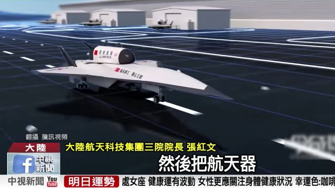 Проект китайского многоразового грузового космического корабля.