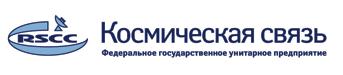 """ФГУП """"Космическая связь"""""""