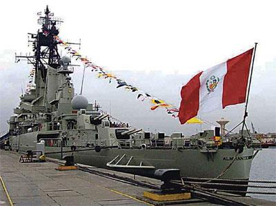 "Крейсер  ""Альмиранте Грау"" ВМС Перу."