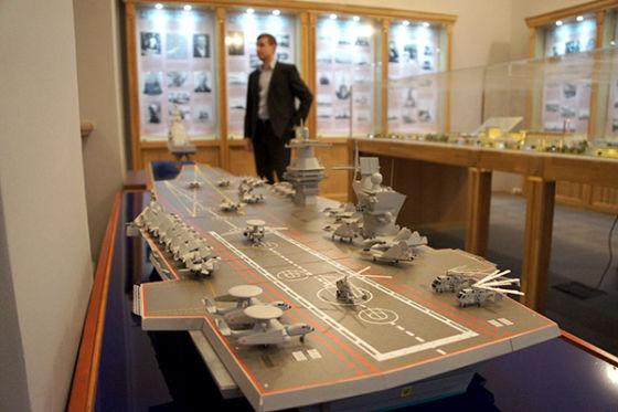Модель авианосца