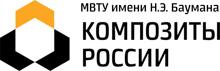 Логотип центра «Новые материалы, композиты и нанотехнологии»
