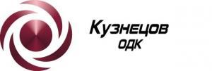 "Логотип ОАО ""Кузнецов""."