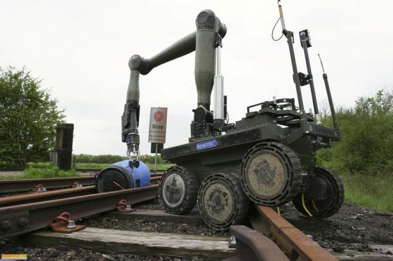 Робот CUTLASS