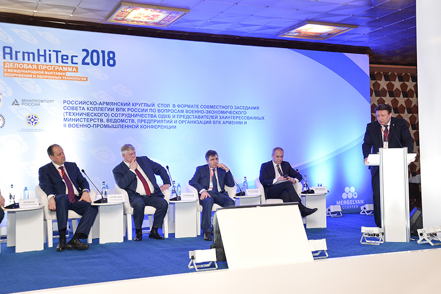 Генеральный директор АО «Арзамасский приборостроительный завод имени П.И. Пландина» Олег Лавричев с докладом на Международной выставке вооружений и оборонных технологий ArmHiTec-2018 в Ереване.