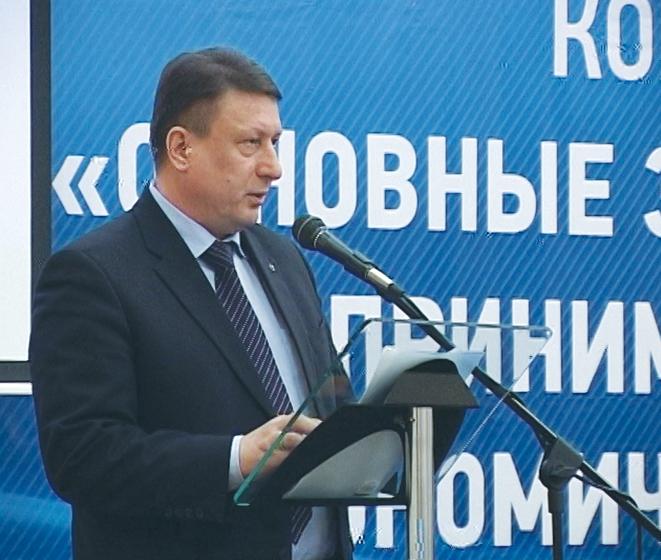Генеральный директор ОАО «АПЗ» Олег Лавричев на конференции членов Торгово-промышленной палаты Нижегородской области.