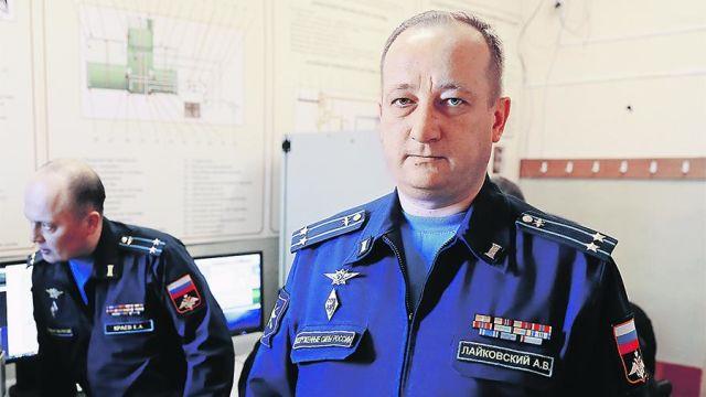 Андрей Лайковский