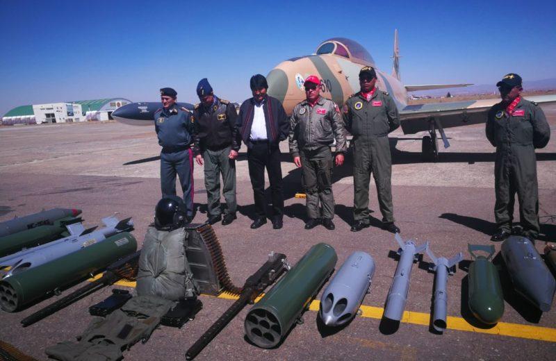 Церемония снятия с вооружения ВВС Боливии последних четырех учебно-боевых самолетов Lockheed T-33AN Shooting Star (Сanadair Silver Star Mk III). Эль-Альто (Ла-Пас), 31.07.2017.