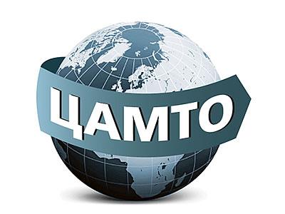 Логотип ЦАМТО