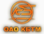 """Логотип ОАО """"КБТМ"""" (г. Омск)."""