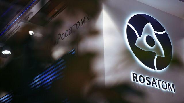 """Логотип государственной корпорации по атомной энергии """"Росатом"""""""
