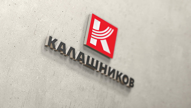 Логотип концерна Калашников. Архивное фото.